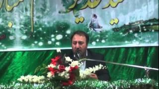 Professional amazing Maddahi Ardabili - Mohammadiyah Bochum - Ide Ghadire Khom 2013