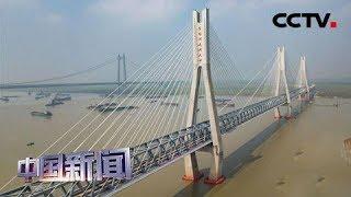 [中国新闻] 浩吉铁路即将全线通车 | CCTV中文国际