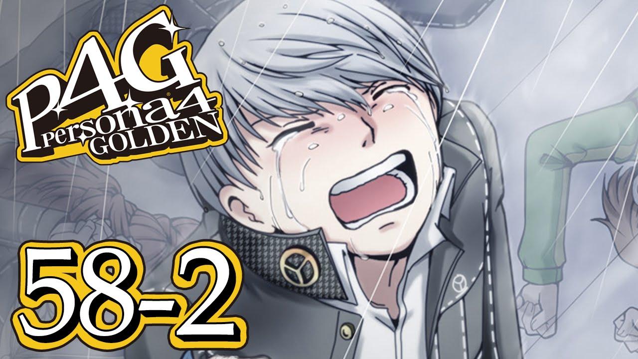 Persona 4 golden harem