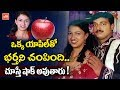 Unknown Facts About Apple Seeds | A Wife Takes Her Husband Life With Apple Seeds | YOYO TV Channel