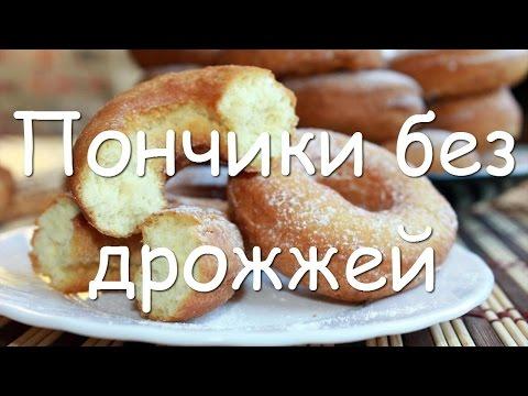 Воздушные пончики, без дрожжей - простой рецепт на молоке