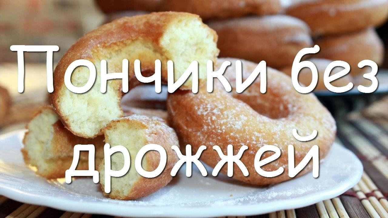 Тесто для пончиков на молоке с дрожжами рецепт