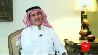 الحكم عبدالعزيز الدخيل: أبعدت 4 سنوات عن تحكيم مباريات الأهلي بطلب من إدارة الفريق