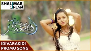 Idivarakidi Video Song Trailer || Nenu Seetha Devi Movie   || Sandeep, Bavya Sri, Komali
