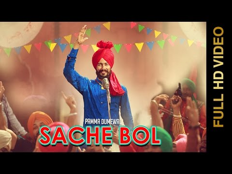 New Punjabi Songs 2016 || SACHE BOL || PAMMA DUMEWAL || Punjabi Songs 2016