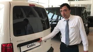 Відеоогляд VW Caddy