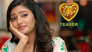 Brand Babu Movie Teaser || Sumanth Shailendra, Eesha Rebba