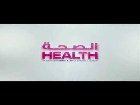 Annual Health Awards 2019