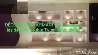 Idir Rahmani Viyoutube Com