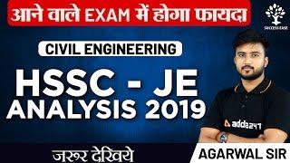 HSSC - JE  EXAM ANALYSIS 2019 | Civil Engg. |  By Shubham Sir