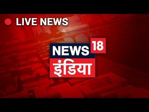 News18 India Live TV | Hindi News LIVE  | Baithak 2018 Live