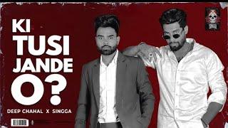 Meri Maa jandi Ja Mera Baap Janda - Deep Chahal Ft Singga   New Punjabi Songs 2021   New Songs 2021