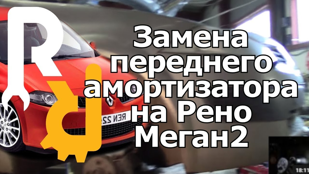 BMW E36   замена передних амортизаторов