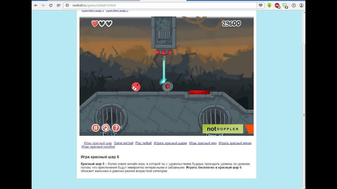 злые колобки играть онлайн