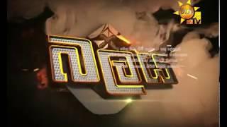 Hiru TV Balaya EP 205 | 2017-08-24 Thumbnail