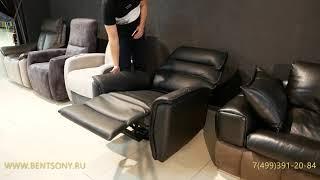 Кожаное Кресло Фернандо с реклайнером в кратком видео обзоре от Бенцони