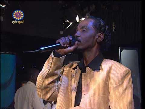 لهيب الشوق | محمود عبدالعزيز | أغاني سودانيه