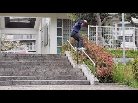 Nike SB   Yuto Horigome   April Skateboards Pro Part