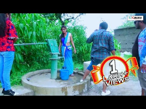 BEKARI LOVER New Sambalpuri Comedy Video ll RKMedia