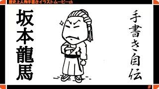 ホワイトボードアニメーション専門の動画制作 ドローフォー HP → http:/...