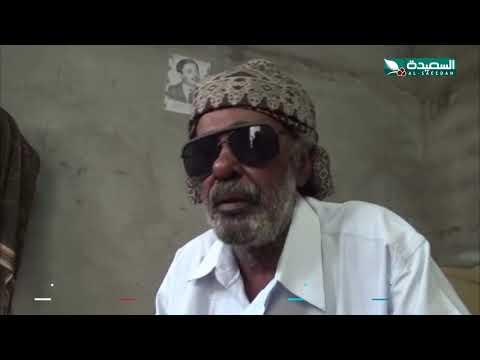 شاعر الغناء عبدالله مقادح يرقد بمنزله في ابين يصارع المرض (27-12-2019)