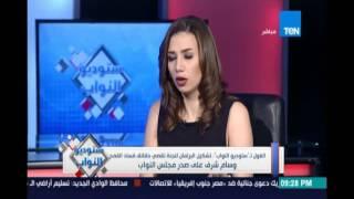محمد الغول :مفيش دولة في العالم مواطنيها عبء عليها وقانون الخدمة المدنية لن يقصي أي موظف من عمله