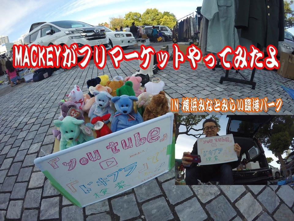東京 リサイクル 運動 市民 の 会