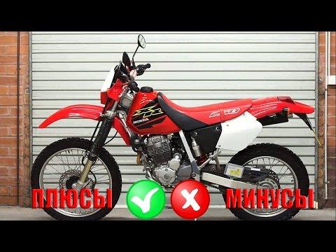 Honda XR 250 R Обзор плюсы и минусы.