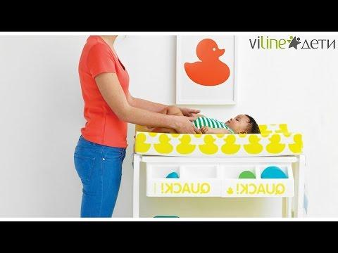 Как организовать пеленальное место для ребенка