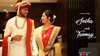 Wedding Highlight | Sneha weds Tanmay | Highlight | Wedding Song