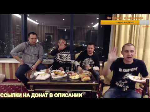 Стрим ХОЧУ ПОЖРАТЬTV с Москвы