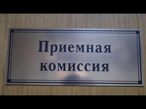 ДРСО 1 ЗабГУ г  Чита 2015г