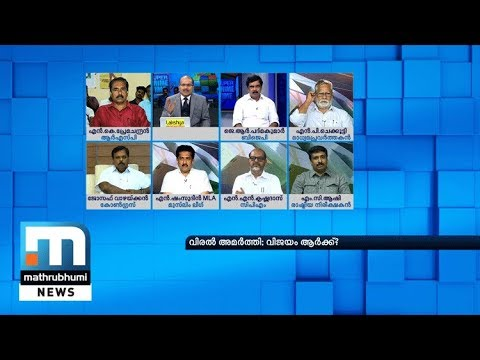 Kerala Made Its Decision Today; Whom Will LS Polls Favour? | Super Prime Time| Part 1|