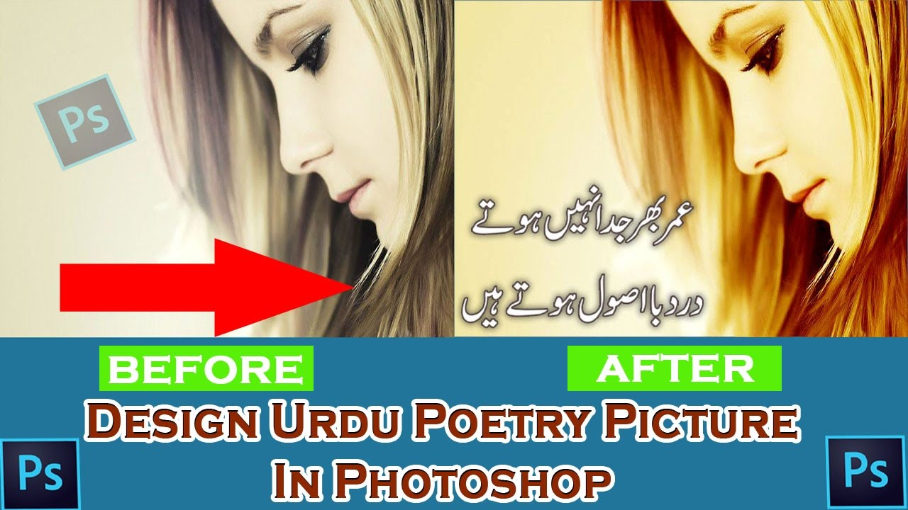 how to write urdu on picture