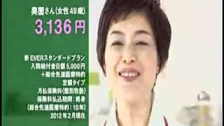 元宝塚花組トップスターの真飛聖さんバラエティ番組初出演!皆さん暖か...