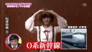 2011.09.16 松井玲奈.