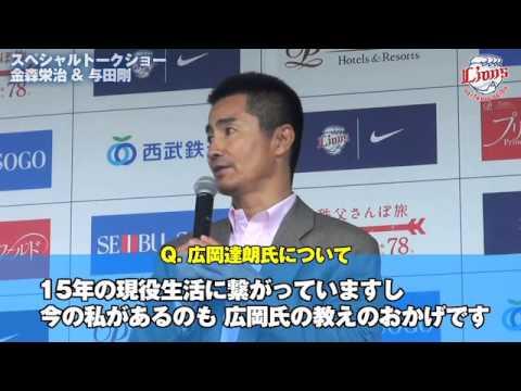 6/13 金森・与田両氏によるOBトークショー