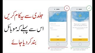 How to you register your mobile phone device with PTA?