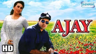 Ajay (1996)(HD) Hindi Full Movie in 15mins - Sunny Deol | Karisma Kapoor | Suresh Oberoi - Hit Movie