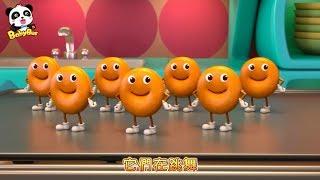 快來看!會跳舞的神奇甜甜圈,好吃又好玩+更多合集 | 兒歌 | 童謠 | 動畫片 | 卡通片 | 寶寶巴士 | 奇奇 | 妙妙