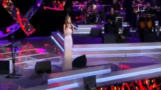 اليسا - حب كل حياتي   من مهرجان فبراير الكويت 2015