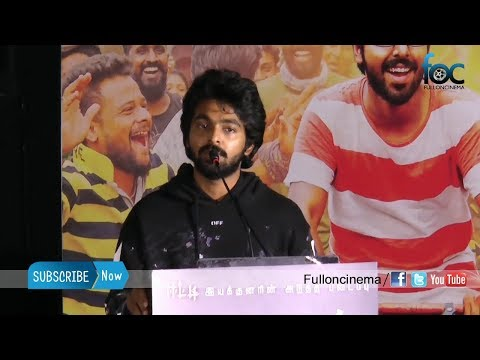 GV Prakash Latest Speech At Ayngaran Movie Audio Launch | Mahima Nambiar | FullOnCinema