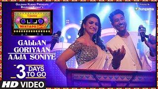 T-Series Mixtape Punjabi: Gallan Goriyan/Aaja Soniye | Releasing►3 Days |Harbhajan Mann|Akriti Kakar