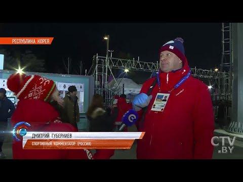 Смотреть Губерниев о Домрачевой и Кузьминой на Олимпиаде-2018 онлайн