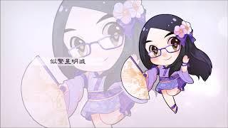原唱:SING女團作詞:李懋揚(T2o) 作曲:李懋揚(T2o) 策劃:南雨、紫苑...