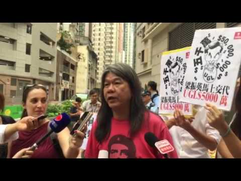 Leung Kwok Hung urges Hong Kongers to cast their ballot