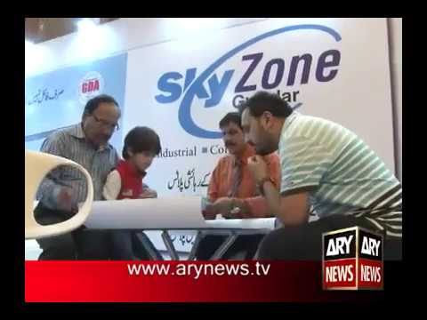 Hussain Marketing Lahore Expo ARY News
