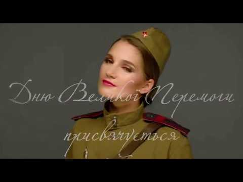 смуглянка на украинском языке клип