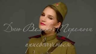 """Smuglyanka"" the famoust Soviet song (in Ukrainian) ""Смуглянка"""