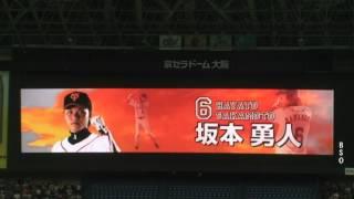 2012年7月20日 京セラドーム大阪で行われたマツダ オールスターゲーム 2...